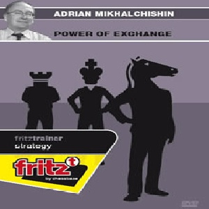 قدرت تعویض  Power of Exchange